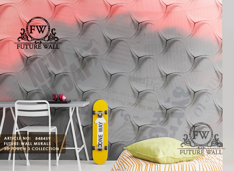 3D-TOUCH-3---BY-FUTURE-WALL-MURALS-059_resize
