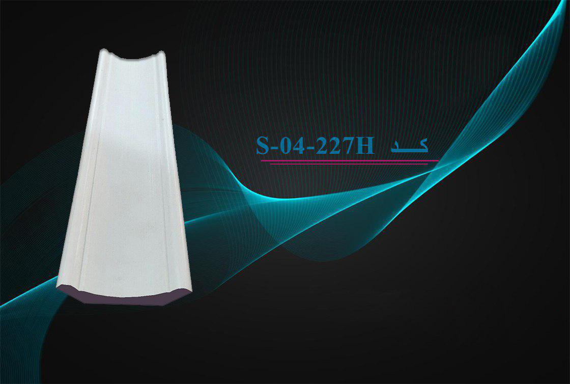 S04-227H