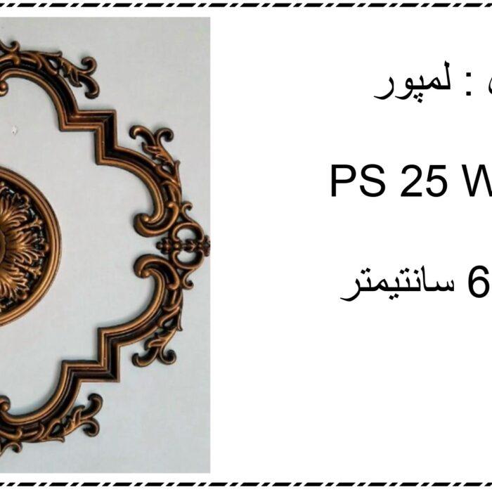 لیست قیمت گل ها با تصویر-14 - Copy (2)