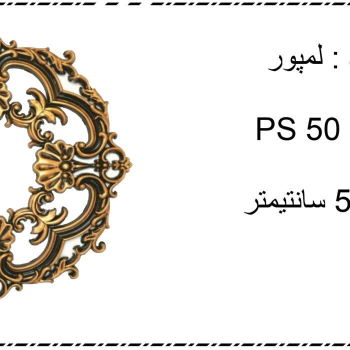 لیست قیمت گل ها با تصویر-14