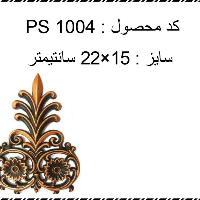 لیست قیمت گل ها با تصویر-15 - Copy