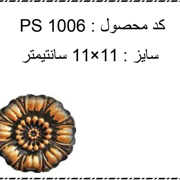 لیست قیمت گل ها با تصویر-15 - Copy (4)