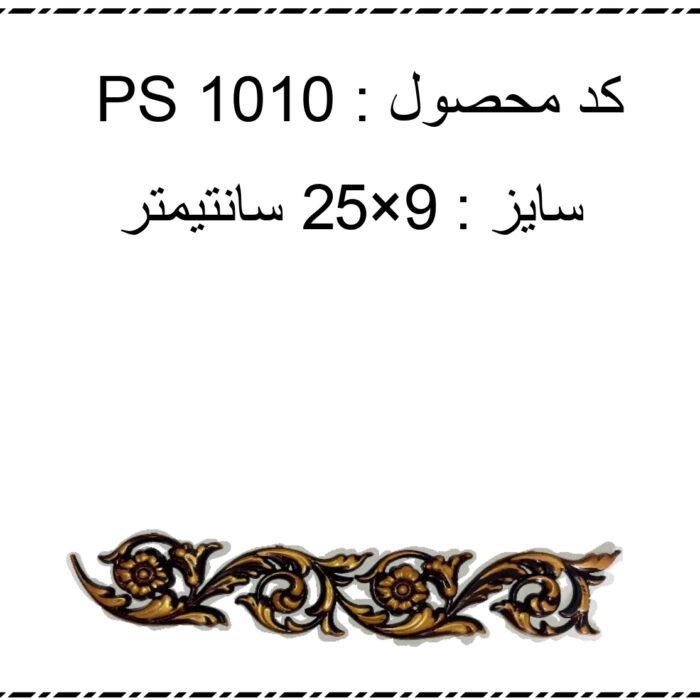 لیست قیمت گل ها با تصویر-16 - Copy (2)