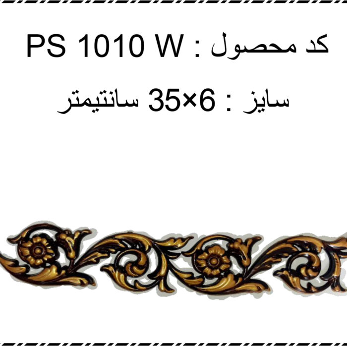 لیست قیمت گل ها با تصویر-16 - Copy (3)