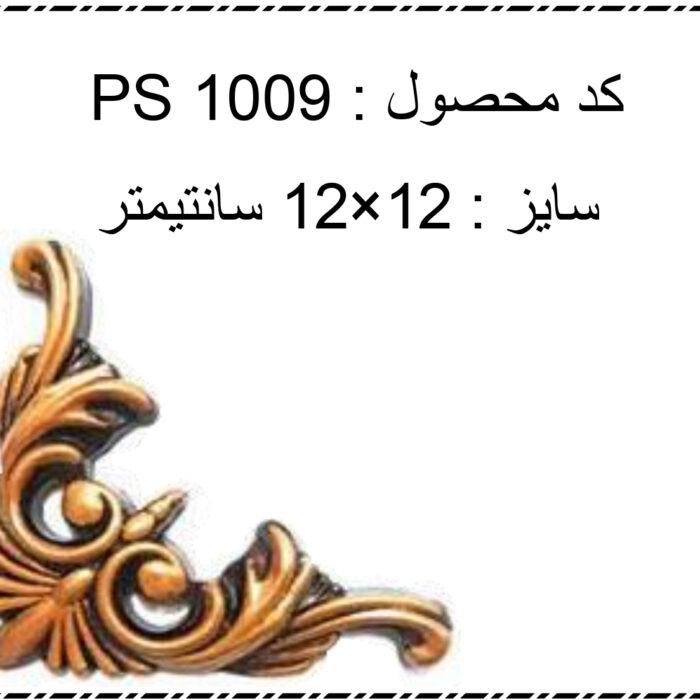 لیست قیمت گل ها با تصویر-16 - Copy (5)