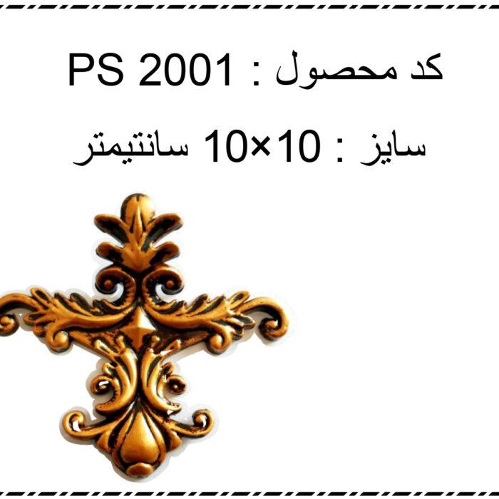 لیست قیمت گل ها با تصویر-18 - Copy (6)