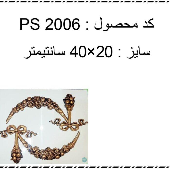 لیست قیمت گل ها با تصویر-19 - Copy