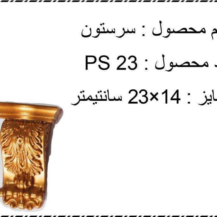 لیست قیمت گل ها با تصویر-20 - Copy (3)