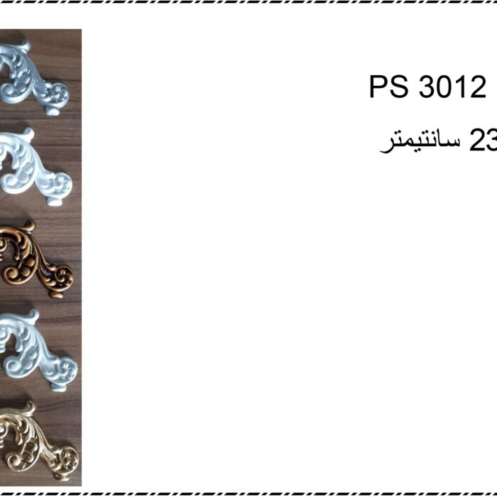 لیست قیمت گل ها با تصویر-22 - Copy