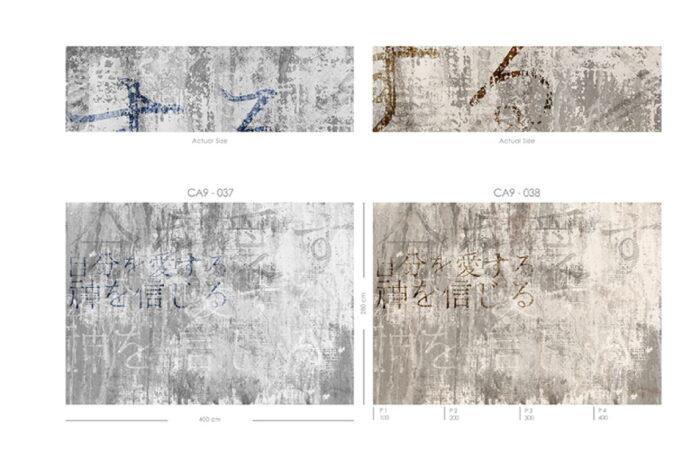 Cavalli Wallpaper 2019 summer Collection(1)-46