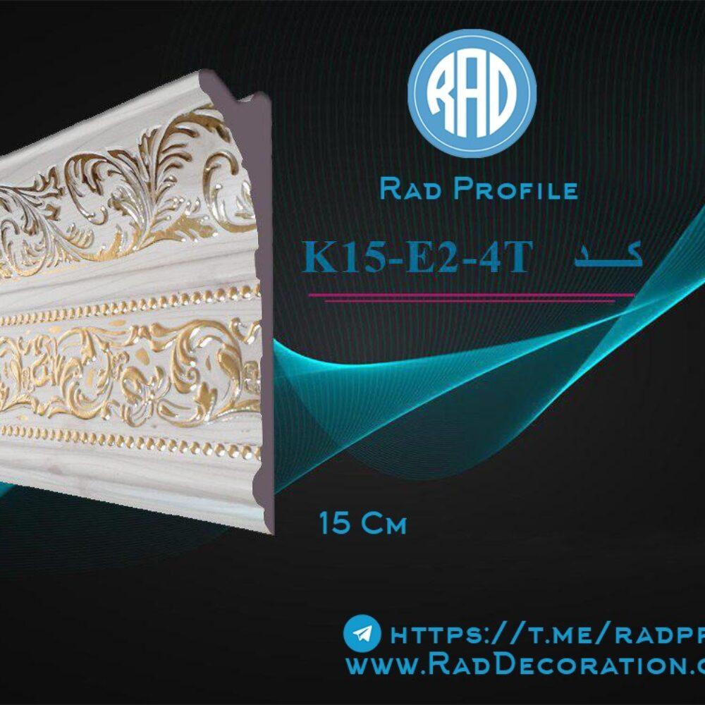 K15-E2-4T