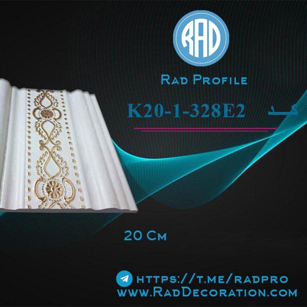 K20-1-328E2