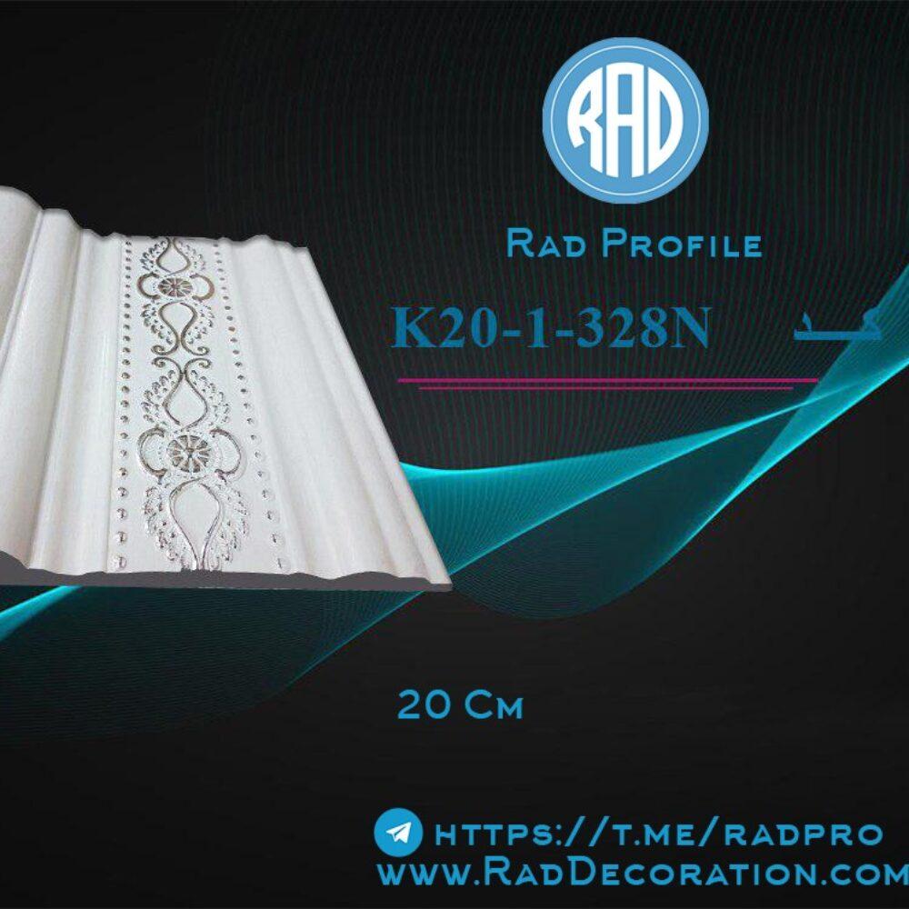K20-1-328N