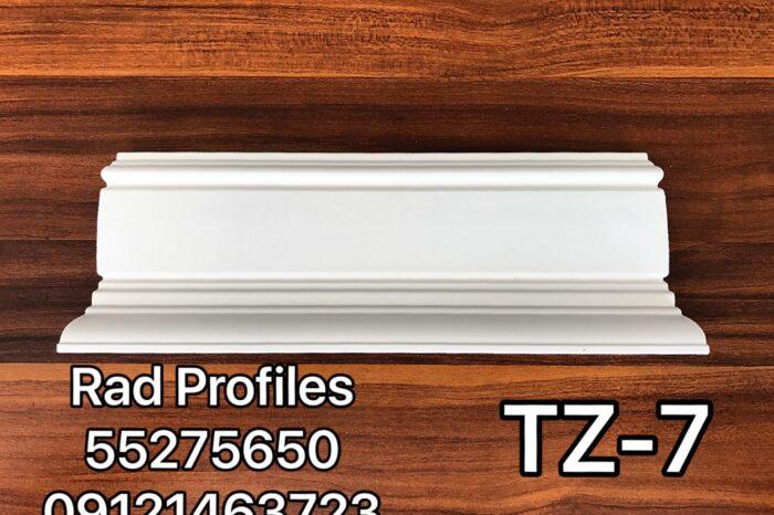 TZ-07  VZ-07  TZ-7  -VZ-7