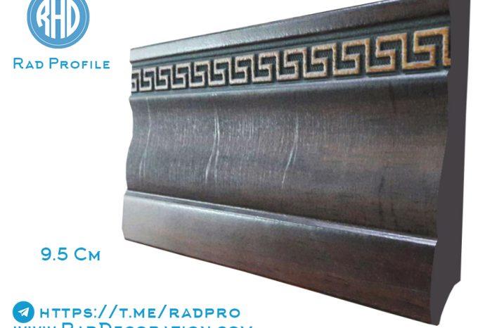قرنیزهای ورساچه 9.5 سانت PVC