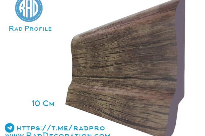 UCScreenshot20190701194554
