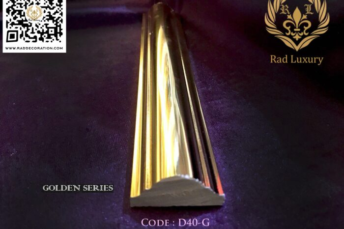 D40G : Golden Series