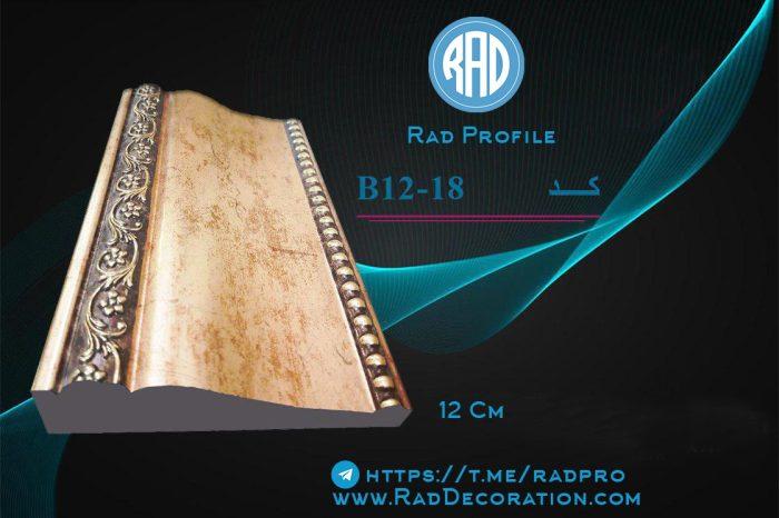 B12-18