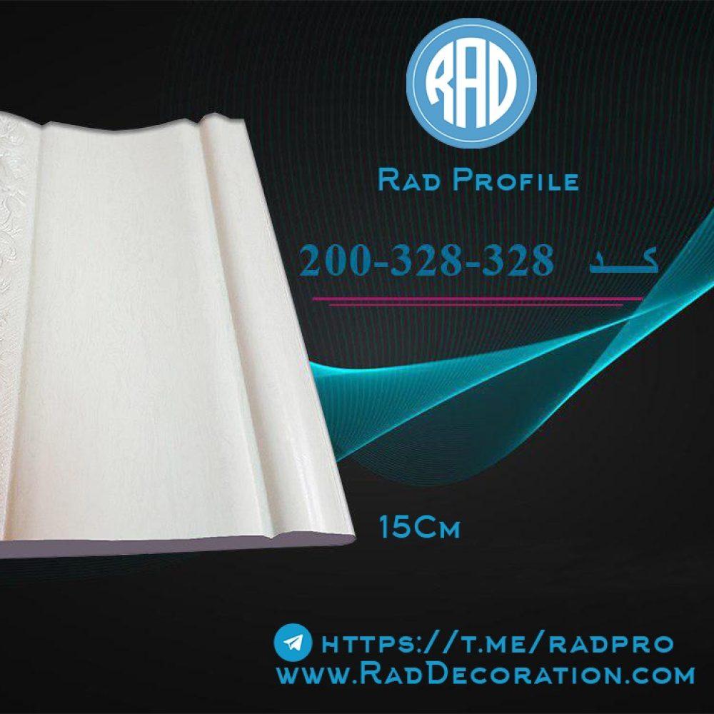 200-328-328