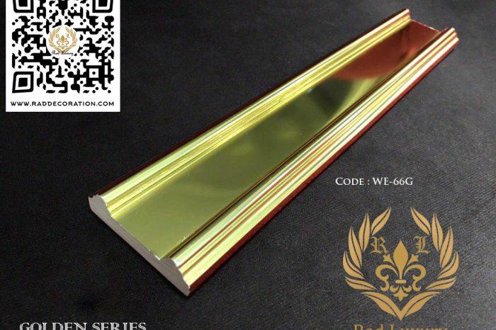 WE66G : Golden Series