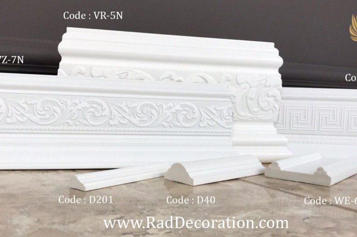 White All
