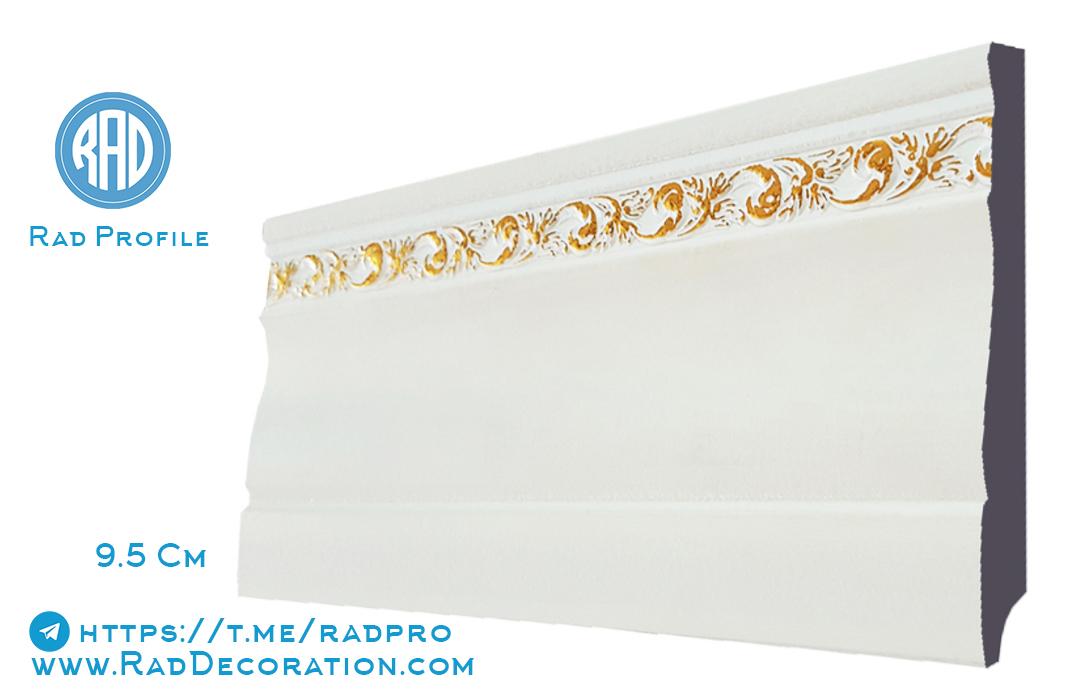 قرنیزهای گلدار 9.5 سانت PVC