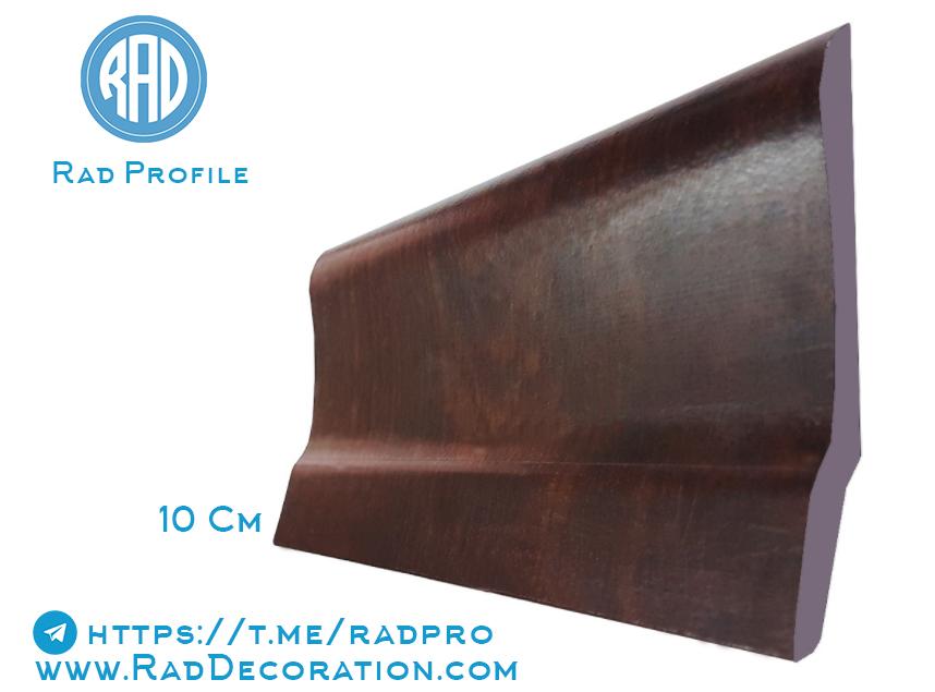 UCScreenshot20190701194454