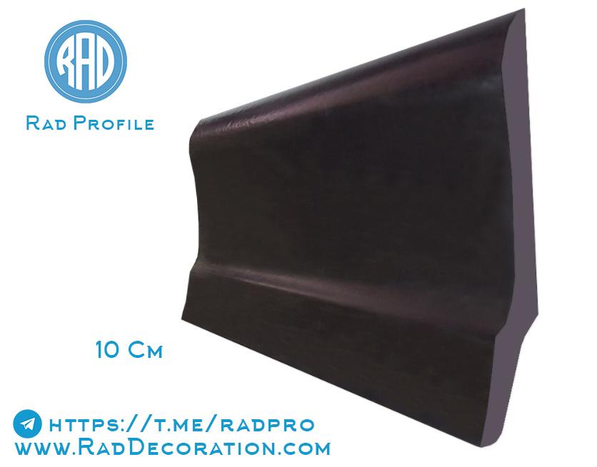 UCScreenshot20190701194502