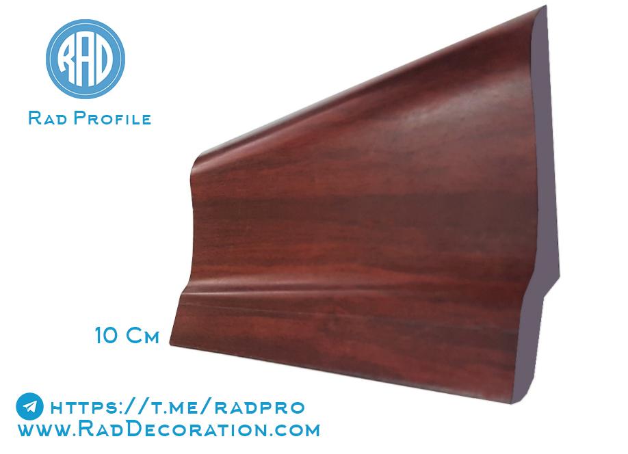 UCScreenshot20190701194613