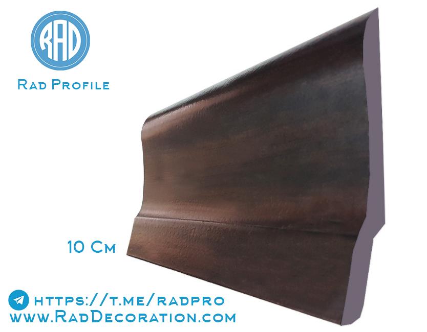 UCScreenshot20190701194621